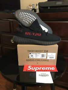 72e314c48 DS Brand New Adidas Yeezy Boost