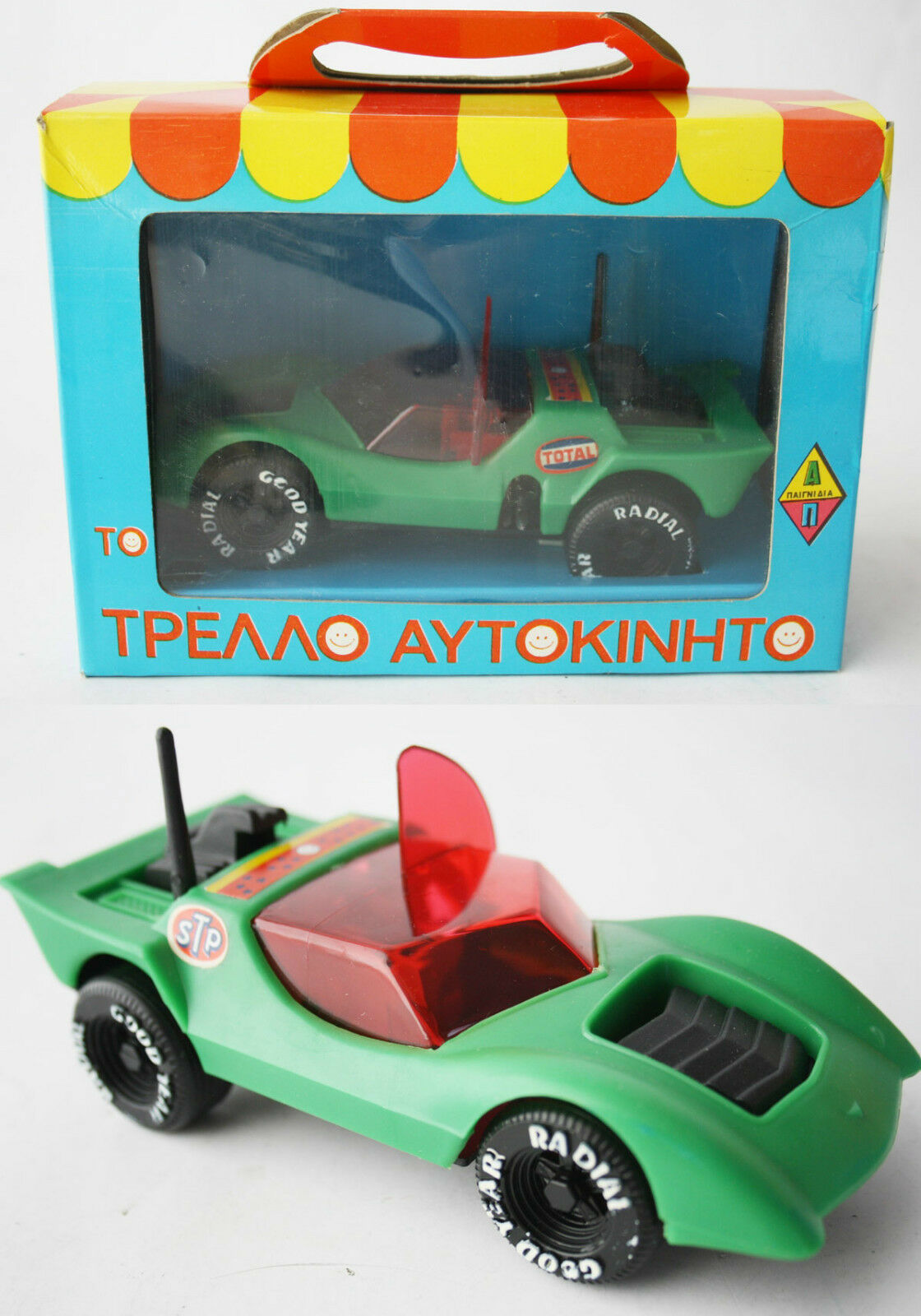 RARE VINTAGE 70'S FUTURISTIC SPACE CAR WIND UP PAPPAS BROS GREECE GREEK NEW