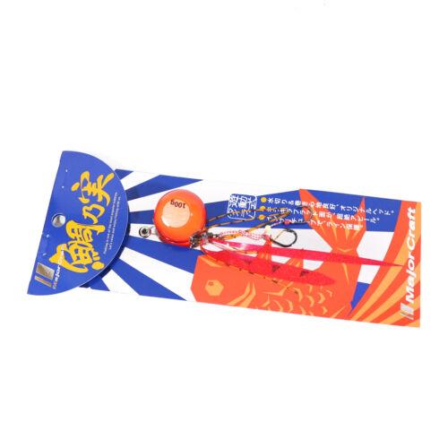 Major Craft Tai Rubber Tainomi 100 grams TM-100 02 0427