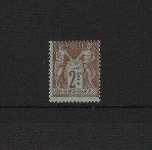 FRANCE-STAMP-TIMBRE-YVERT-N-105-034-SAGE-2F-BISTRE-S-AZURE-034-NEUF-xx-LUXE-T829