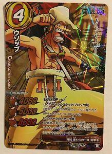 Carte One Piece Miracle Battle Carddass Prism OPR OP17-06 AK9IlJ3w-08125839-402783301