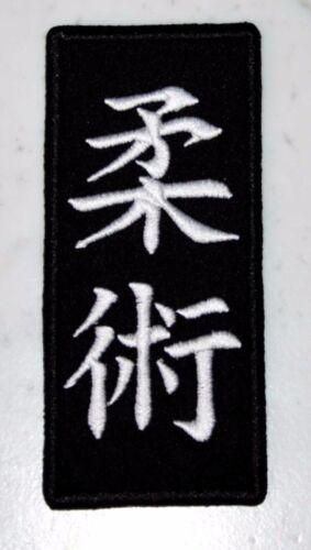 Jujutsu Ju Jutsu Bl IRON ON PATCH Aufnäher Parche brodé patche toppa Japan Jitsu