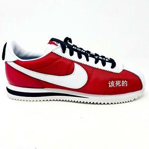 Nike Cortez Kenny II Kendrick Lamar