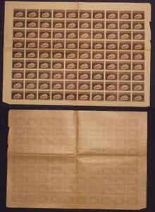 Armenia-1921-SC-281-mint-sheet-of-90-eAL122