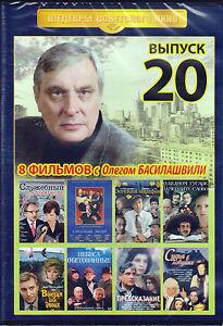 DVD-russisch-20-8