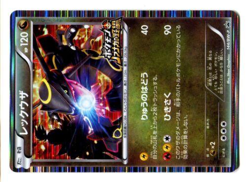 PROMO POKEMON JAPANESE N° 144//BW-P BLACK RAYQUAZA HOLO SHINY HTF
