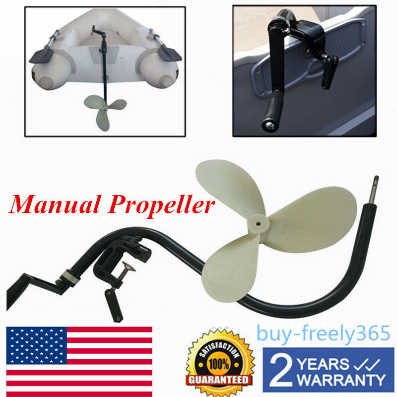 HAND OPERATED OUTBOARD MOTOR TROLLING MOTOR FOR INFLATABLE BOAT BOAT PROPELLER