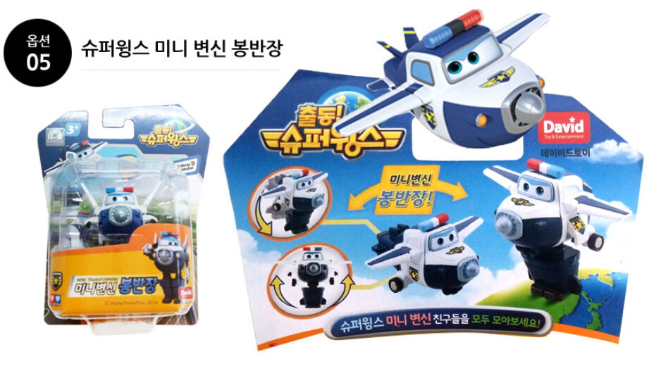 Super Wings MINI Transforming Plane Toy Bj.bong Mina //Daalgi Set 4pcs Zuzu