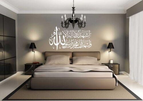 Shahadah Islamic Calligraphy Islamic wall Art Stickers//Decals//Murals