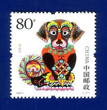 China 2006-1 Year of the Dog Lunar New Year Stamp MNH !