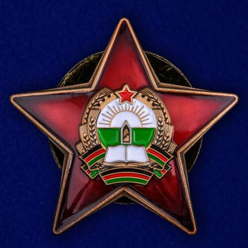 AFGHANISTAN WAR AWARD ORDER MEDAL MEDALS STAR RUSSIA Medals /& Ribbons
