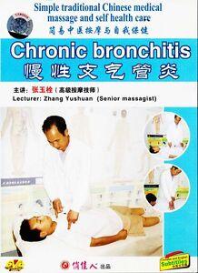 Traditional-Chinese-medical-massage-amp-self-health-care-Chronic-Bronchitis-DVD