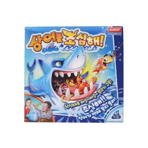 Board Game Be careful sharks Board Game Children/'s Game