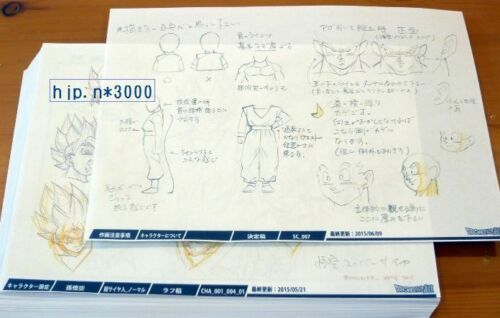 Dragon Ball Super Real Document HowTo Draw Charactors Anime picture Japan RARE