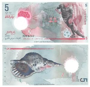 Maldives-5-Rufiyaa-2017-Polymer-P-New-First-Prefix-UNC