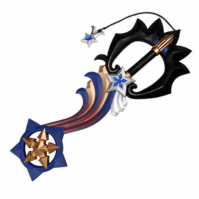 "34"" Disney Kingdom Hearts Shooting Star Keyblade Key Cosplay Sword"