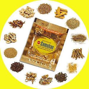 Link Samahan 100 Natural Ayurvedic Herbal Drink Sachets