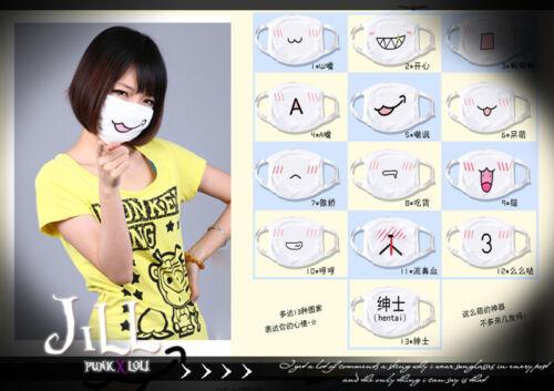 Japan anime manga protagonist Reenactment facial expression face mask【JMG6026】