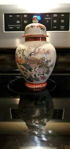Japanese-Japan-Satsuma-Gold-Floral-Peacock-Porcelain-Ginger-Jar-Vase