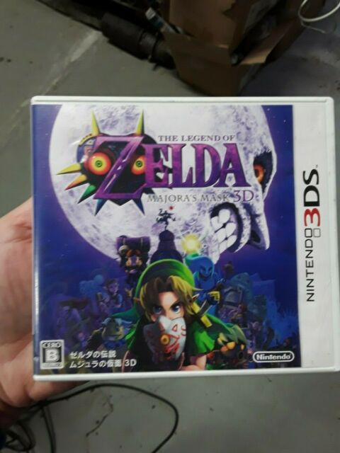 The Legend Of Zelda Majora's Mask 3D (Nintendo 3DS/Japanese Version)