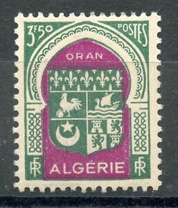 Stamps Efficient Timbre Algerie Neuf N° 262 ** Armoirie To Have A Long Historical Standing Architecture