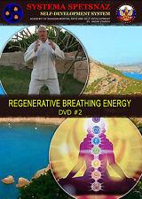 SELF DEFENSE TRAINING DVD: Regenerative Breathing Energy (Martial Arts, Systema)
