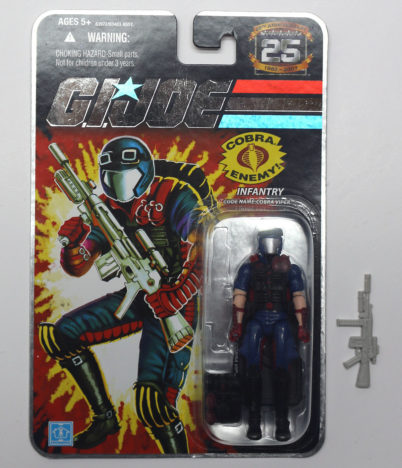2008 Cobra Viper - MOC - Extremely Rare - Factory Flaw - One of a KIND