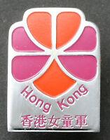 HONG KONG (HK) GIRL GUIDES (GG) MEMBERSHIP Metal Pin Patch