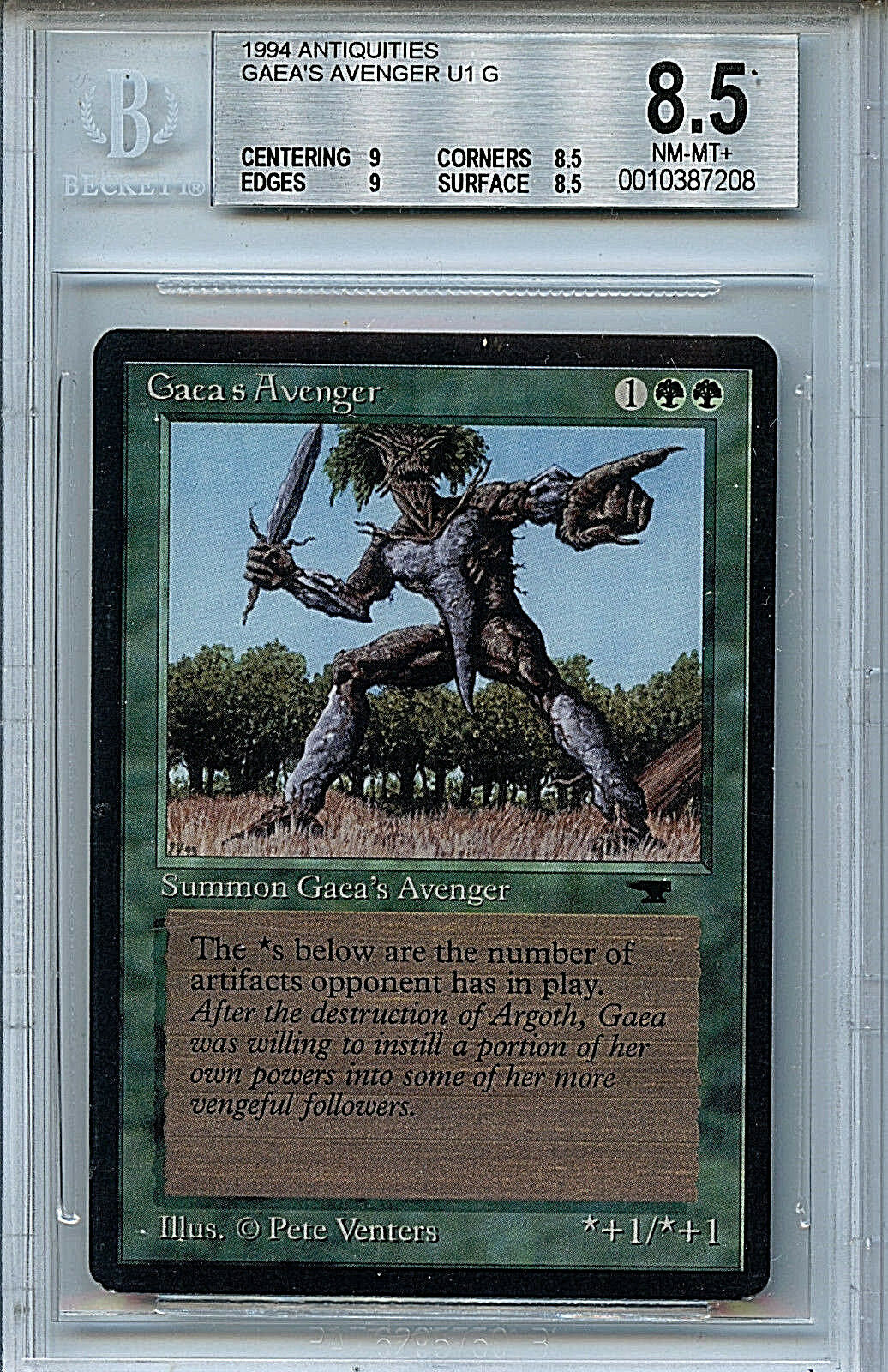 MTG Antiquities Gaea's Avenger BGS 8.5 8.5 8.5  NM-MT+ Magic Card 7208 48e2f6