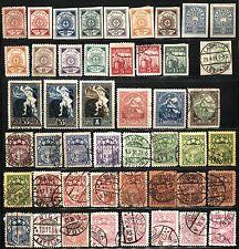 Set of 94 LATVIJA  Stamps RIGA Postage Collection MINT USED