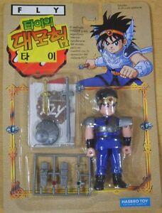 Hasbro-Toy-Dragon-Quest-Adventure-of-Dai-Dai-Figure-New