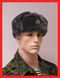 Original-Russische-Armee-Soldaten-Winter-Uniform-Mutze-Schapka-Uschanka-1994