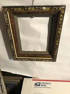 "Vintage Victorian Eastlake Shadow  box Picture Frame Fits 8"" by 10"" Painting"