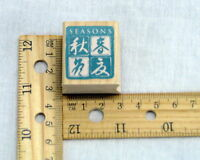 Rubber Stamp Chinese Seasons Hero Arts A2201