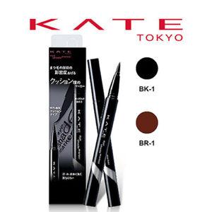 Image result for Kanebo KATE Eye Shade Maker