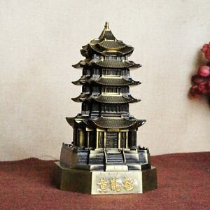 Vintage Metal Famous Chinese Architecture Yellow Crane Tower Pagoda
