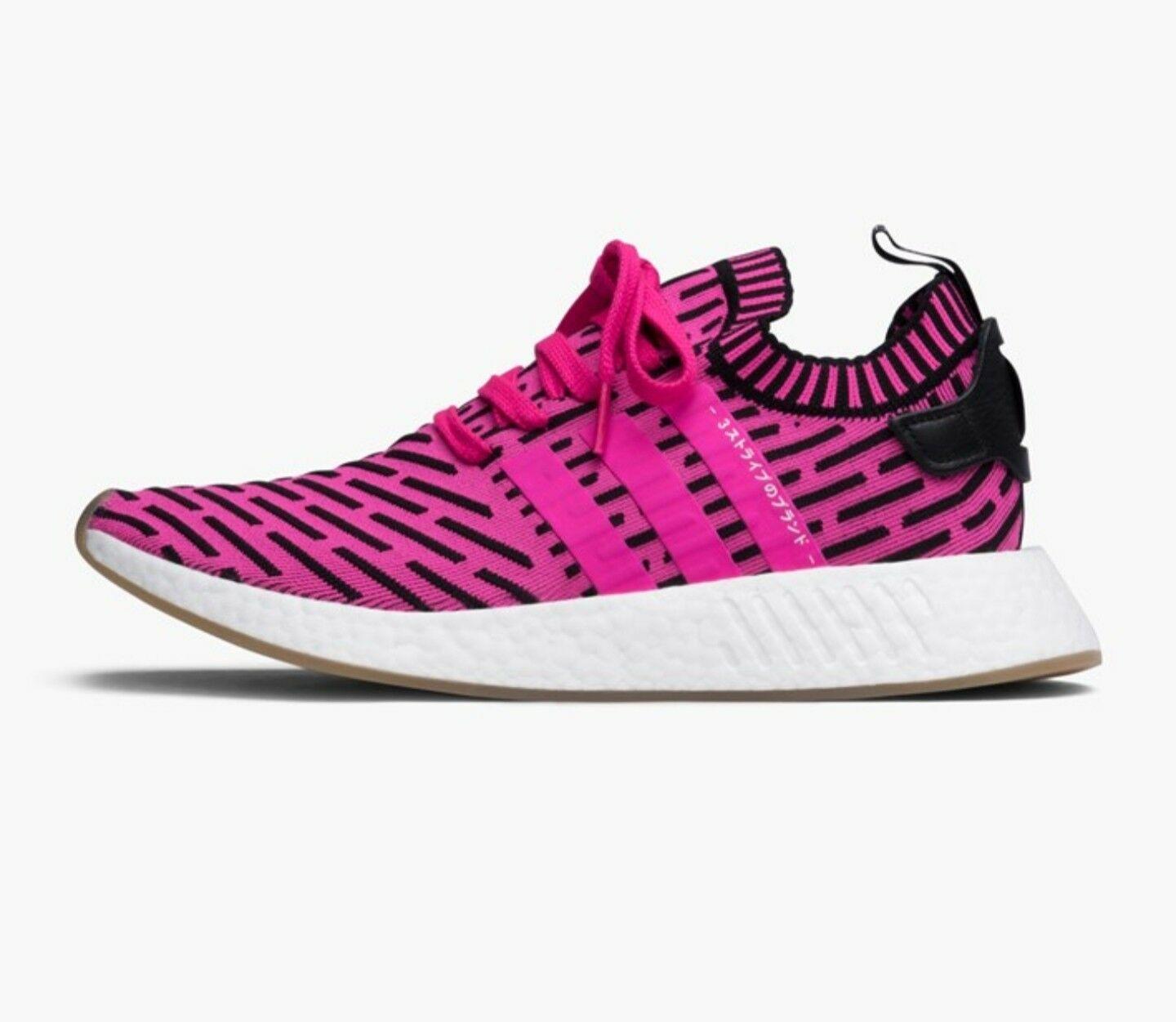 Adidas NMD R2 PK PK PK Mens Size US 9 BY9697 MSRP  170 Brand New Authentic 081f2f