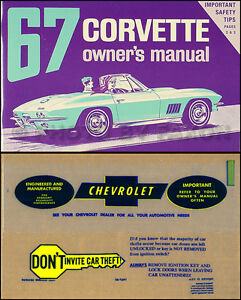 Corvette owner manual