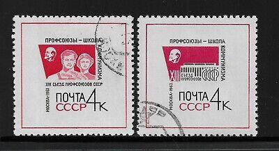 Briefmarken Europa ZuverläSsig Sowjetunion Russland 2818-19 Gestempelt Kongress Der Gewerkschaften