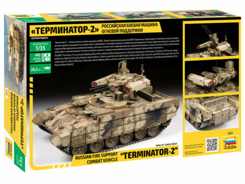ZVEZDA 3695 BMPT-72 /'Terminator 2/' Russian Fire Support 1:35 Military Model Kit