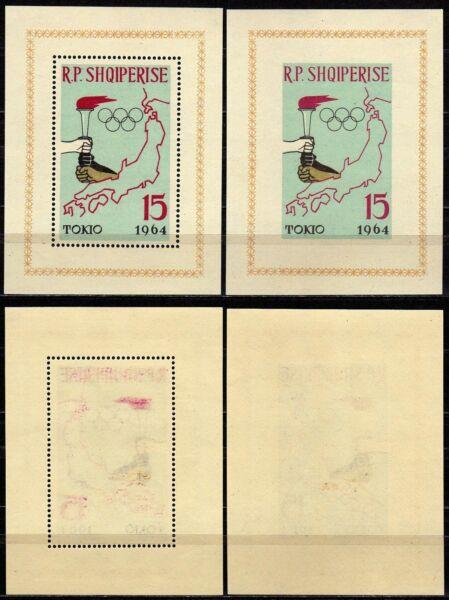 #880 - Albania - Foglietti Olimpiadi Di Tokyo, 1963 - Nuovi (** Mnh) Demande DéPassant L'Offre
