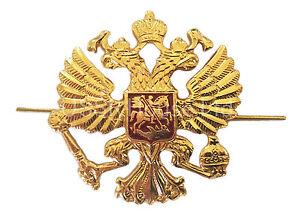 Russian-USSR-Army-Military-Imperial-Eagle-Ushanka-Hat-Cap-Beret-Metal-Pin-Badge