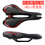 Men-Women-Bike-Seat-Cycling-Saddle-MTB-Cycle-Accessories-Hollow-Soft-Gel-Seat thumbnail 13