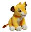 Der-Koenig-der-Loewen-simba-Action-figur-weich-Pluesch-Stofftier-Spielzeug-Geschenk Indexbild 3
