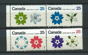 Canada-N-429-32-MNH-1970-Exposition-internationale-d-039-Osaka