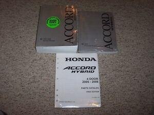 2007 honda accord service repair manual.