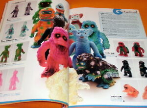 Encyclopedia-of-SOFVI-KAIJU-FIGURE-book-toy-soft-vinyl-monster-collection-0427