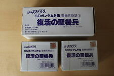 WHITE BOX GUNDAM SD SUPER DEFORMED PART1 NEUF NEW MADE IN JAPAN 1992
