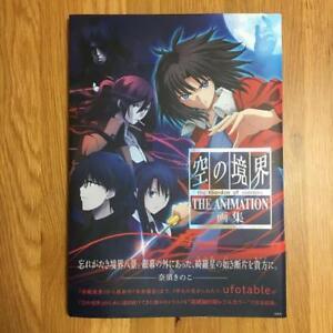 Kara-no-Kyoukai-the-Garden-of-sinners-the-Animation-Art-Book