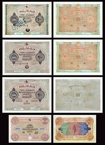Banque ImpÉriale Ottomane Copy Lot B (1862 - 1873) - Reproductions Pojde8xp-07214331-435916141